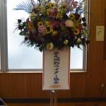 74全九州釣りライター協会からの花