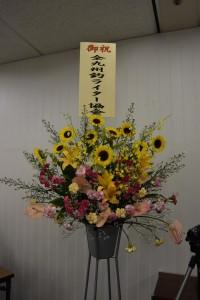 全九州ライター協会生花