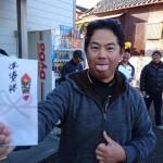 17-01-03-15-52-29-417_photo