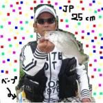 nohara1