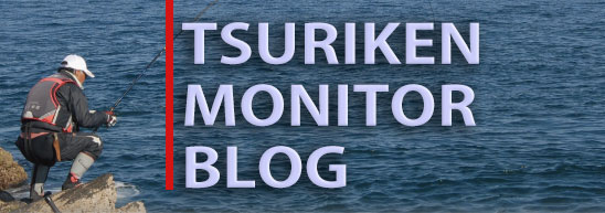 Tsuriken monitor Blogのイメージ